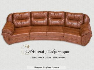 Диван прямой Аристократ - Мебельная фабрика «Angelo Astori»