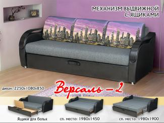 Диван «Версаль 2» - Мебельная фабрика «Мальта-С», г. Ульяновск