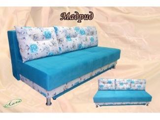 Яркий диван  Мадрид - Изготовление мебели на заказ «Лига»