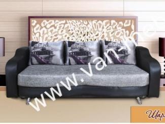 Диван прямой Шарлотта 3 - Мебельная фабрика «Van», г. Кузнецк