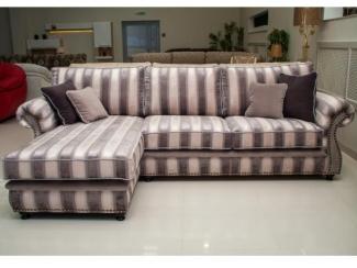 Полосатый диван с оттоманкой  Луиза 1 - Мебельная фабрика «Новая мебель»