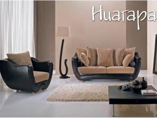 Диван прямой Ниагара - Мебельная фабрика «Юкон»