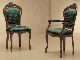 Зеленый стул с подлокотниками Veneziana - Импортёр мебели «Spazio Casa»