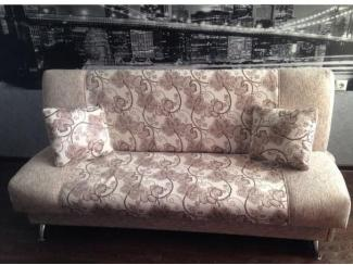Диван книжка - Мебельная фабрика «НАР»