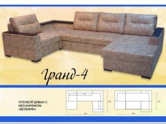 Угловой диван Гранд-4 - Мебельная фабрика «Никас», г. Ульяновск