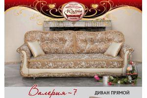 Диван прямой Валерия 7 - Мебельная фабрика «ЮлЯна»