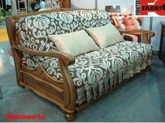 Диван-кровать Амадо Шарле Луа - Мебельная фабрика «Fabric Furniture»