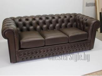 Кожаный трехместный диван Chester - Мебельная фабрика «ChesterStyle», г. Гродно