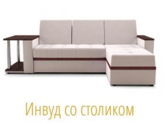Светлый диван со столом Инвуд