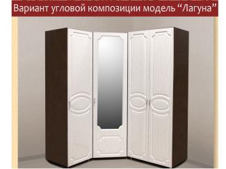 Угловой шкаф Лагуна - Мебельная фабрика «Авеста»