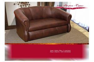 Коричневый диван Апрель-офис