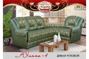 Угловой диван Юляна-4 - Мебельная фабрика «ЮлЯна»