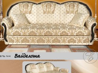 диван «Вайделота» (модель №4)