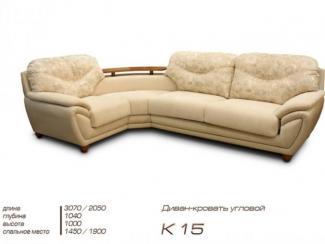 Угловой диван К15