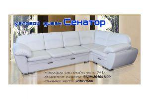Угловой модульный диван Сенатор - Мебельная фабрика «Добрый Диван»