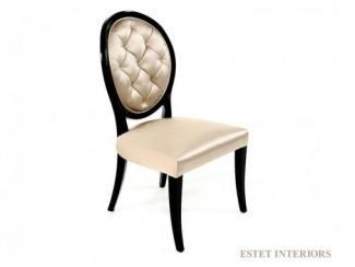 Изящный стул  - Мебельная фабрика «ESTET INTERIORS»