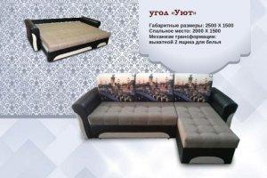 Угловой диван Уют - Мебельная фабрика «АВА»