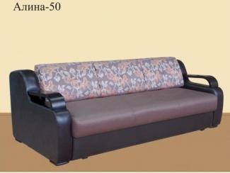 Еврософа Алина 50 - Мебельная фабрика «Алина», г. Москва