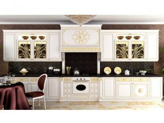 Кухня Аркада