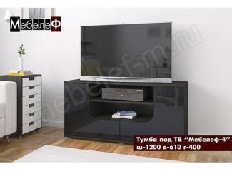 Тумба под ТВ Мебелеф-4 - Мебельная фабрика «МебелеФ»