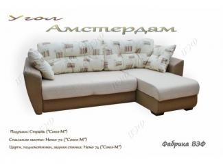 Диван угловой Амстердам - Мебельная фабрика «ВЭФ», г. Владимир