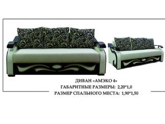 Диван прямой Амэко 4 - Мебельная фабрика «Амарас»