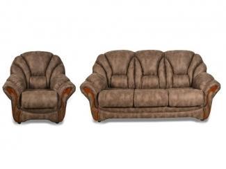 Набор мягкой мебели Консул - Мебельная фабрика «Арт-мебель»