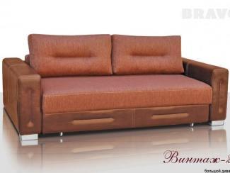 Диван прямой Винтаж 2 - Мебельная фабрика «Браво», г. Екатеринбург