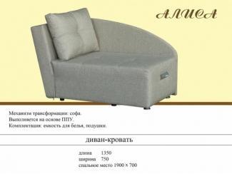 Софа Алиса - Мебельная фабрика «Suchkov-mebel»