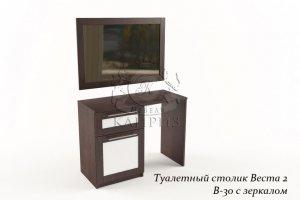 Туалетный стол Веста 2 В-30 - Мебельная фабрика «Каприз»