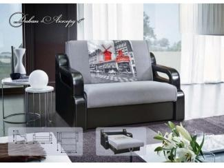 Диван Аккорд 1 - Мебельная фабрика «Новый Взгляд», г. Белгород