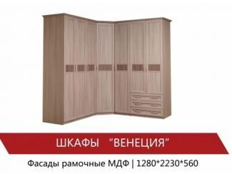 Угловой шкаф Венеция - Мебельная фабрика «Мистер Хенк»