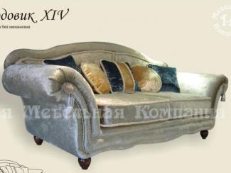 Диван прямой «Людовик 14» - Изготовление мебели на заказ «1-я мебельная компания», г. Нижний Новгород