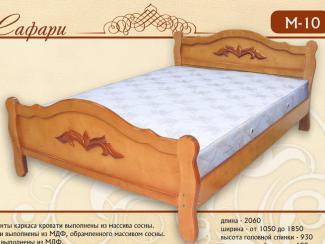 кровать «Сафари М-10» - Мебельная фабрика «Селена»