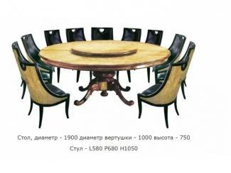 Стол Круглый и стулья - Мебельная фабрика «Максик»