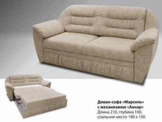 Диван-софа Марсель с механизмом Акнар - Мебельная фабрика «Надежда»