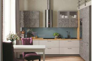 Кухня Урбан - Мебельная фабрика «Гармония мебель»