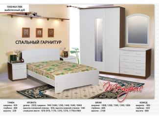 Спальный гарнитур Тетрис - Мебельная фабрика «Бригантина»