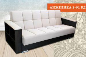 Прямой диван Анжелика 2-01 БД - Мебельная фабрика «ФилатоFF» г. Екатеринбург