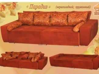Диван прямой Парадиз - Мебельная фабрика «Росмебель»