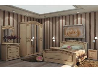 Спальный гарнитур Луиза ваниль - Салон мебели «Zaman»