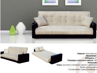 Диван Лондон с подушками  - Мебельная фабрика «Луховицкая мебельная фабрика»