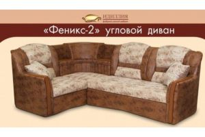 Диван угловой Феникс 2 - Мебельная фабрика «Идиллия»