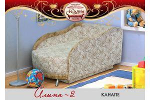 Диван прямой Алина-2 канапэ - Мебельная фабрика «ЮлЯна»
