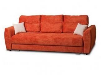 Удобный оранжевый диван Жером  - Мебельная фабрика «Валенсия»
