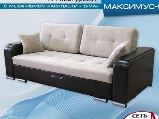 диван «Максимус 5» - Мебельная фабрика «Сеть-М», г. Ульяновск