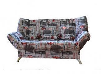 Диван прямой Клик-кляк - Мебельная фабрика «Интерьер-мебель»