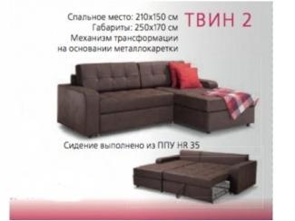 Угловой диван Твин 2 - Мебельная фабрика «Норд», г. Санкт-Петербург