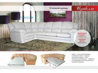 Диван угловой Изабелла - Мебельная фабрика «Ульяна»