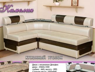 кухонный уголок «Камелия» - Мебельная фабрика «Камелия», г. Ульяновск